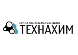 ООО Научно-производственная фирма «Технахим»