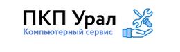 ПКП Урал