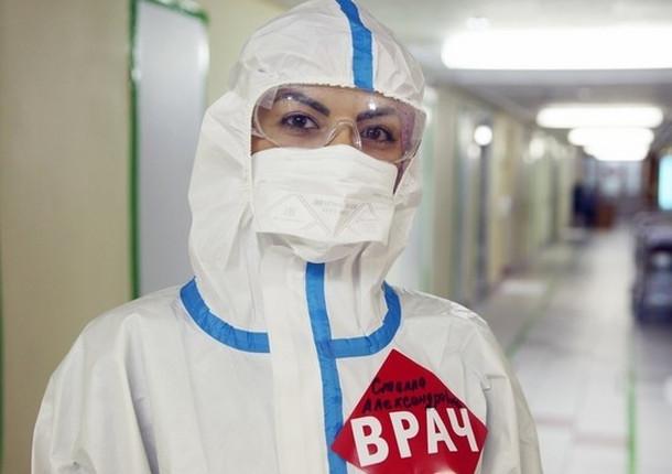 В Свердловской области за 24 часа было выявлено 129 случаев COVID-19